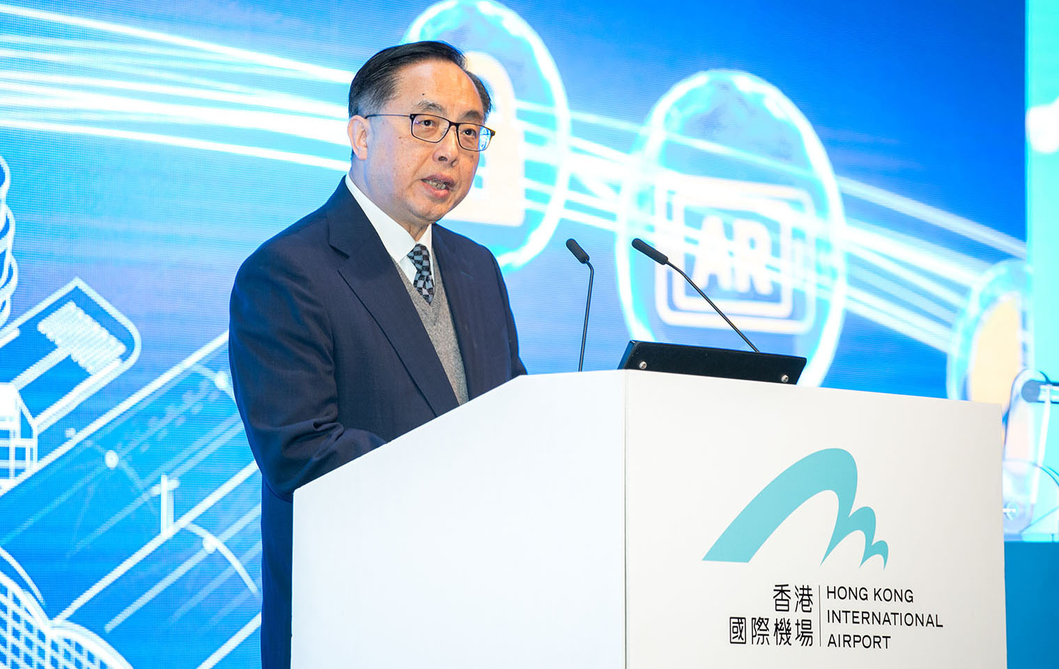 <strong>Mr. Nicholas Yang</strong><br>Innovation and Technology Bureau