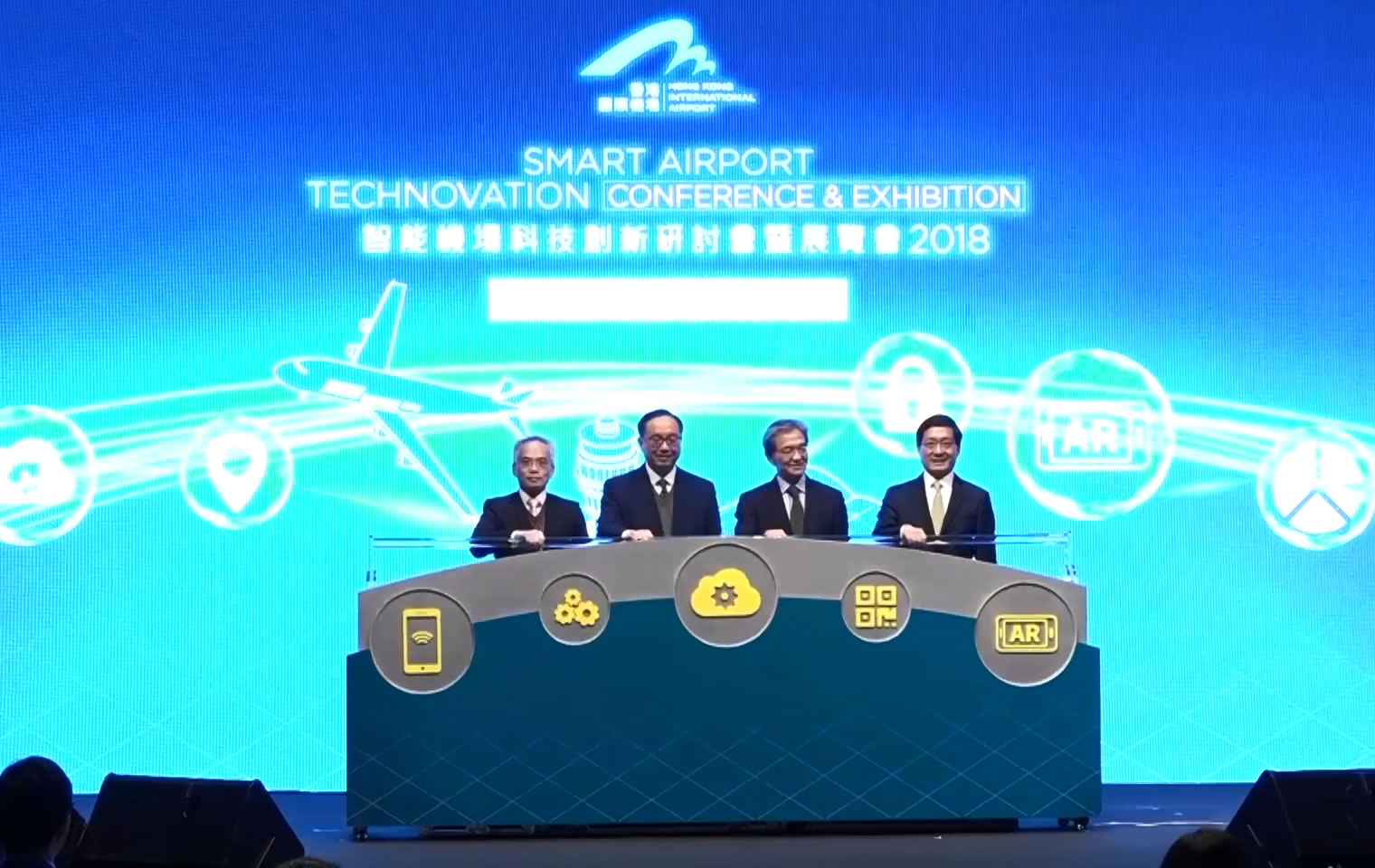 Smart Airport – Technovation Conference & Exhibition 2018