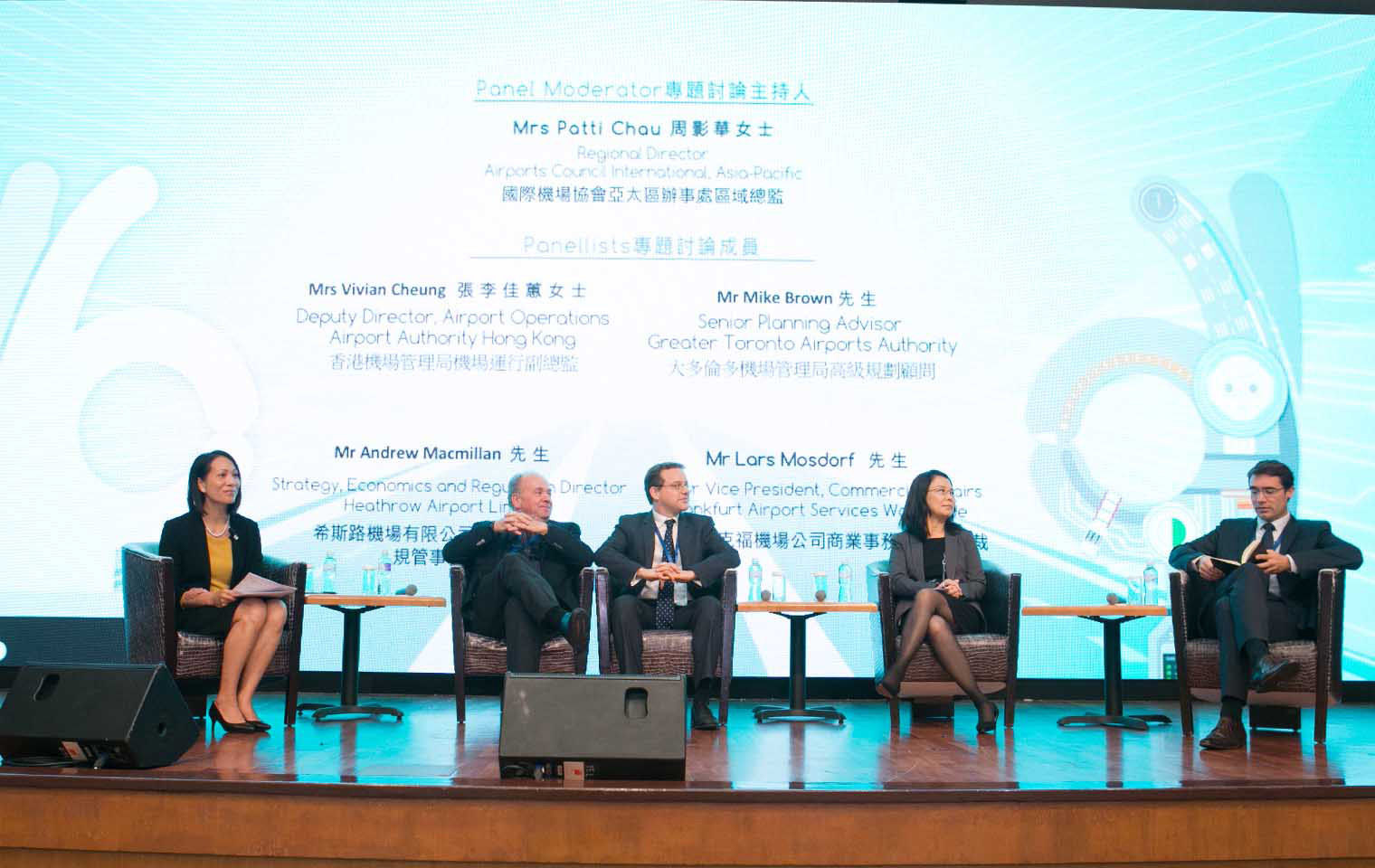 Panel Discussion<br>